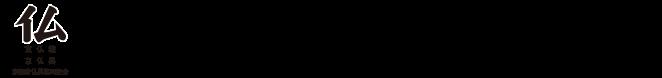 京都府仏具協同組合